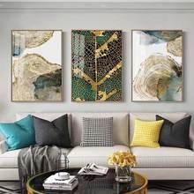 Feuille d'or minimaliste moderne, Conception artistique, peinture à l'encre abstraite, affiche d'arbre de Fortune, créative, Triple combinaison décorative