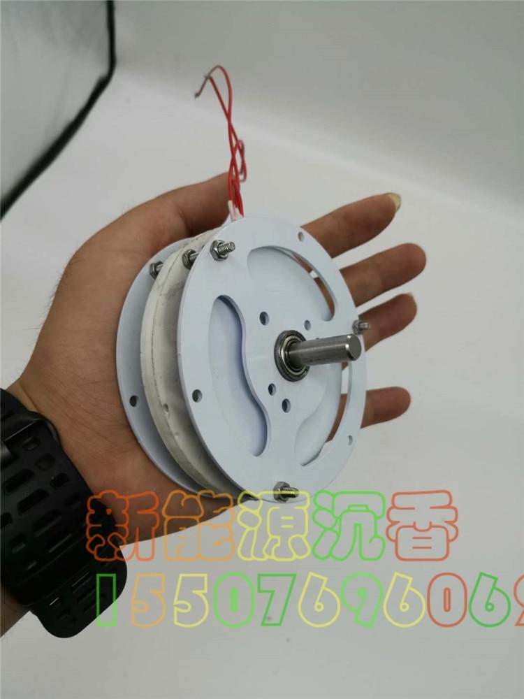 35W Mini Disc Coreless Three Phase Permanent Magnet Brushless Generator DIY