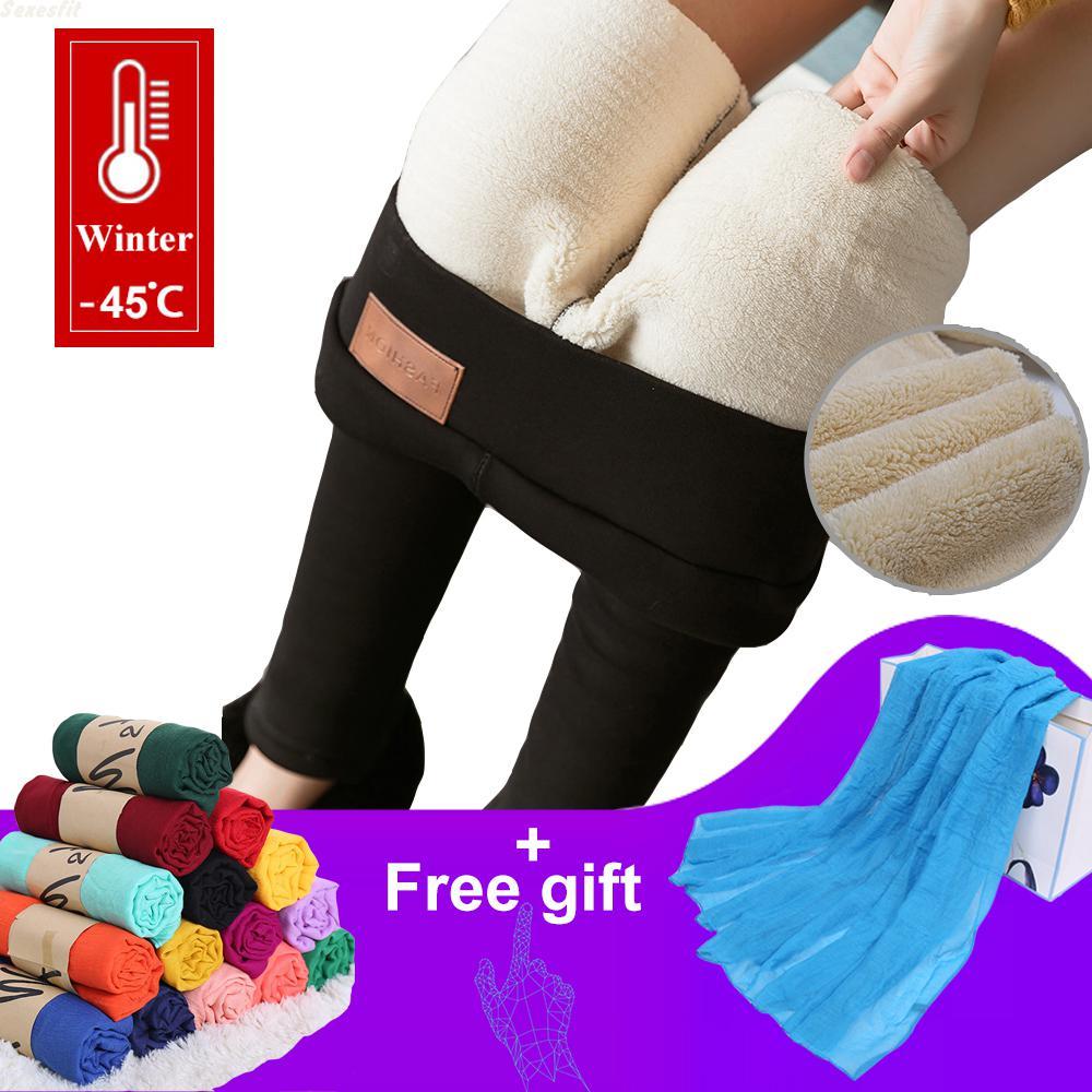 Sexesfit  Winter Thicken Ski Pants Women Outdoor Skiing Snowboard Pants Ladies Plus Velvet Warm Leggings Windproof Snow Trouser