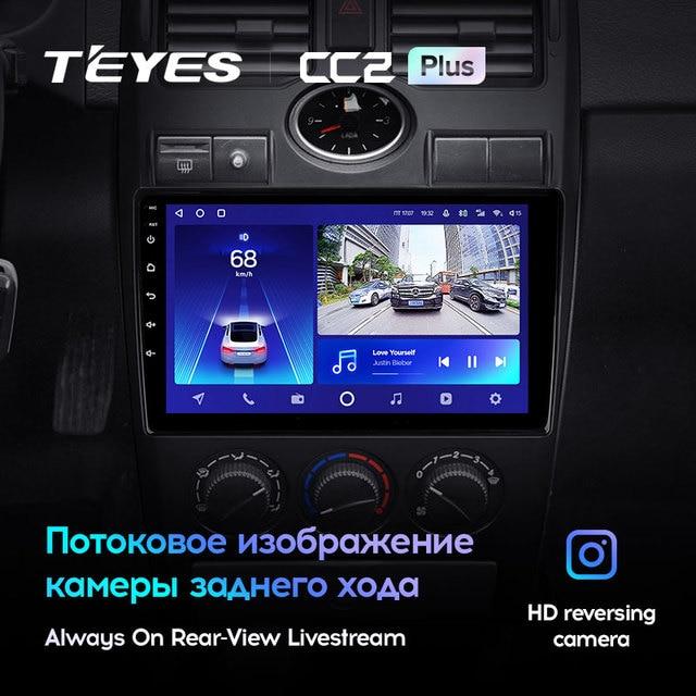 TEYES CC2L и CC2 Plus Штатная магнитола For Лада Приора 1 For LADA Priora I 1 2007 - 2013 Android до 8-ЯДЕР до 6 + 128ГБ 16*2EQ + DSP 2DIN автомагнитола 2 DIN DVD GPS мультимедиа автомобиля головное устройство 4