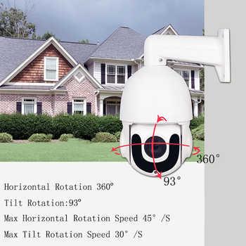 2MP 5MP PTZ Speed Dome POE IP Camera 30X Zoom IR Night Vision 120M Waterproof Outdoor P2P Onvif POE IP Camera Security Pan Tilt
