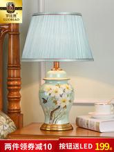 Europejski styl ceramiczne stołowe lampa do sypialni salon lampka nocna do pokoju amerykańska prosta przytulna i romantyczna kreatywna lampa Eu Plug tanie tanio TUDA CN (pochodzenie) Foyer green Dół Ue wtyczka 110 v 220 v 90-260 v Pokrętło przełącznika Żarówki led Europa Brak