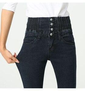 Image 4 - Lguc.H Più Dei Jeans di Grandi Dimensioni per Le Donne 2020 Stretch Skinny Jeans Donna di Grandi Dimensioni A Vita Alta Dei Jeans Jean Femme Nero Grigio 6xl 7xl