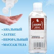 200ML lubrifiants à base deau lubrifiants faciles à nettoyer pour le sexe Gay Anal lubrifiant sexuel Oral huile de Massage vaginale graisse Silicone