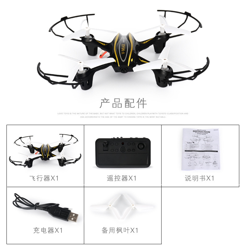 New Style Plastic Drop-resistant Aviation Model Remote Control Aircraft Remote-control Four-axis Aircraft Unmanned Aerial Vehicl