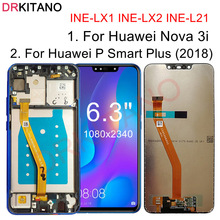 Дисплей 6,3 дюйма для Huawei P Smart Plus, ЖК дисплей для телефона, сенсорный экран для Huawei P Smart Plus, ЖК экран с рамкой