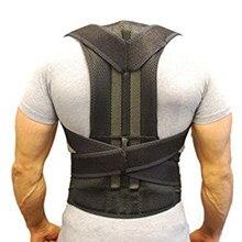 Adjustable Posture Corrector Orthopedic Men And Women Back Support Braces Shoulder Back Corrector Health Care Band Belt