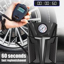 Dc 12 вольт автомобильный Портативный воздушный насос компрессор