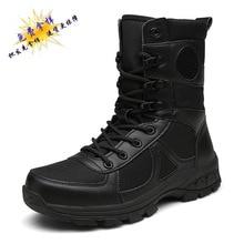 Сезон осень-зима; кожаные ботинки с высоким берцем; тактические ботинки для пар; противоскользящие армейские ботинки; коллекция 507 года; специальное предложение США; уличная спортивная обувь