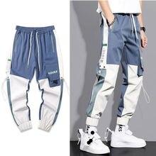 Брюки мужские свободные в стиле хип хоп джоггеры брюки султанки