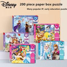 Disney Frozen Princess-rompecabezas de papel para niños, juguete educativo, 200 piezas