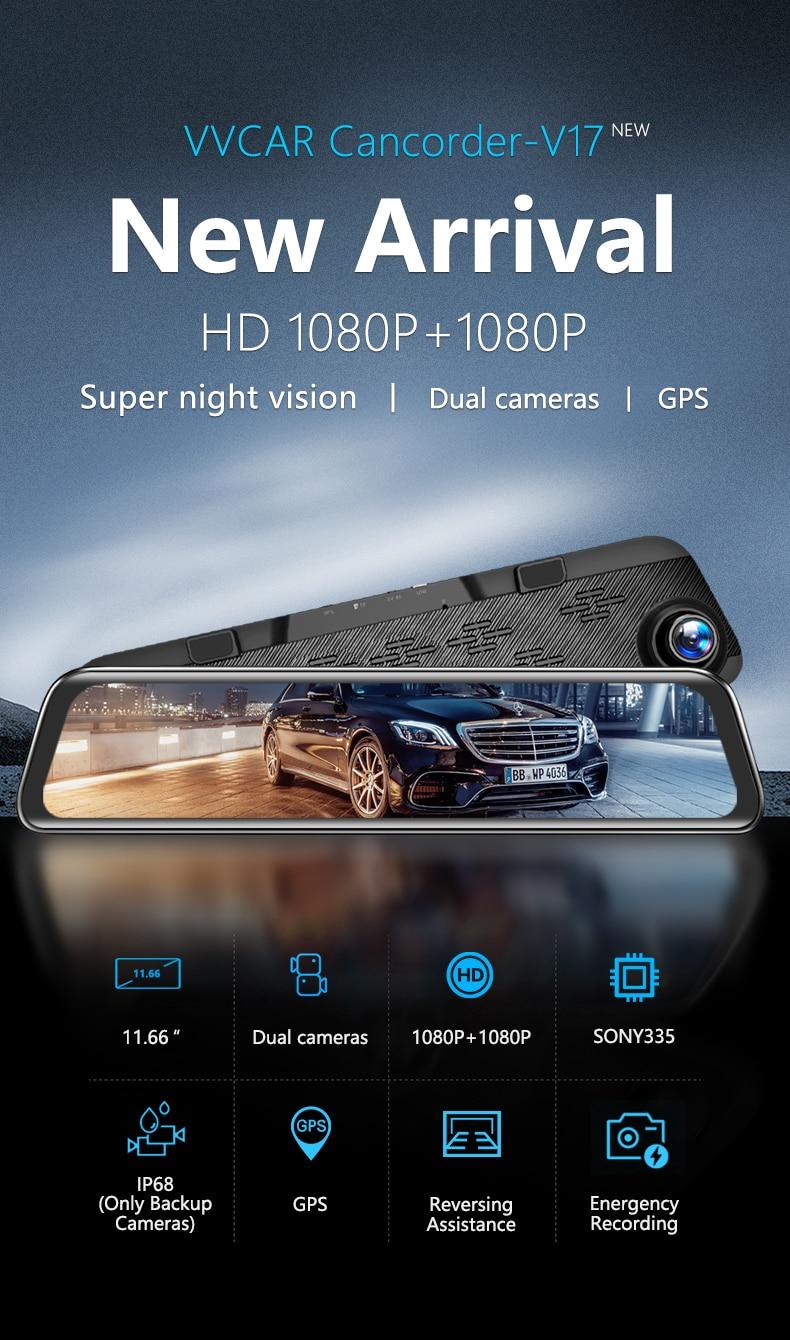 H4a4d9cbac2f24a3c8f37456457f8a83dD - 12インチ バックミラー カー DVR カメラ GPS FHD デュアル1080Pレンズ 駐車24時間モーション検知