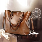 Bag New Style Oil Sk...