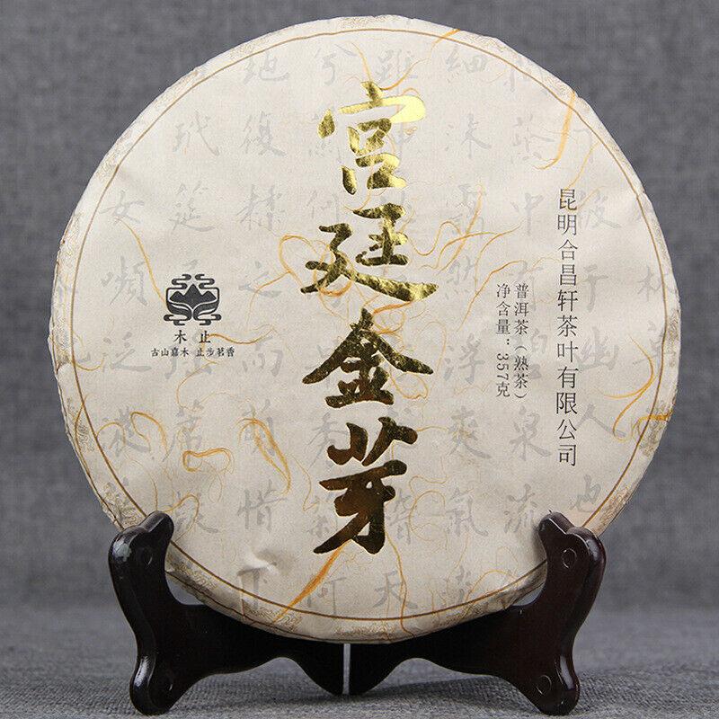 Spring Jujube Fragrance Palace Golden Bud 2014 Pu'er Tea 357g Puer Cake Cooked
