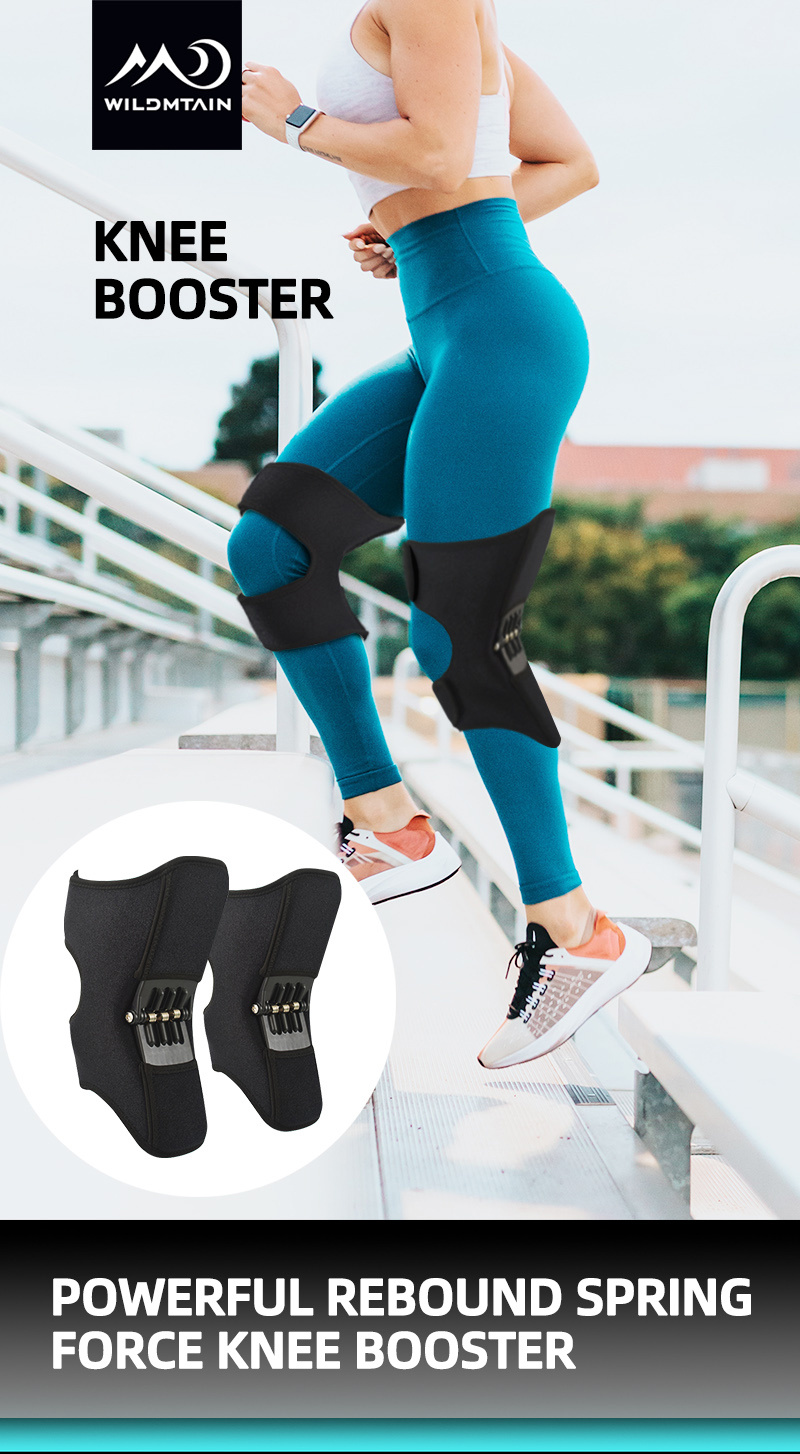 knee booster (1)