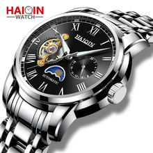 Automatic Machinery Mens watches HAIQIN 2019 New top luxury brand watch men business steel clock men moon watch reloj hombre