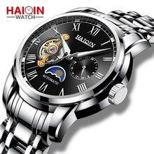 ساعات آلية للرجال HAIQIN 2019 جديدة من أفضل العلامات التجارية الفاخرة ساعة رجال الأعمال الصلب على مدار الساعة الرجال القمر ساعة reloj hombre