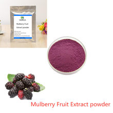 100% natural de alta qualidade extrato de frutas de amoreira em pó, embelezar a pele, atrasar o envelhecimento e eliminar a gordura