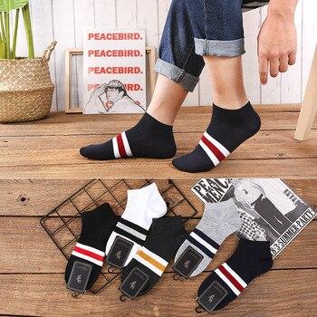 Breathable Cotton Men's Socks Casual Shallow Short Tube Socks Male Socks Color Letters  Striped Boat Socks striped trim socks