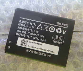 ALLCCX battery BL192 for Lenovo A750 A300 A590 A388T with excellnt quality and best price image