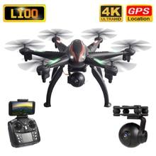 L100 Drone GPS 4K HD ESC szerokokątny aparat 5G WIFI FPV Selfie drony profesjonalne 400m duża odległość śledź mnie zdalnie sterowany Quadcopter