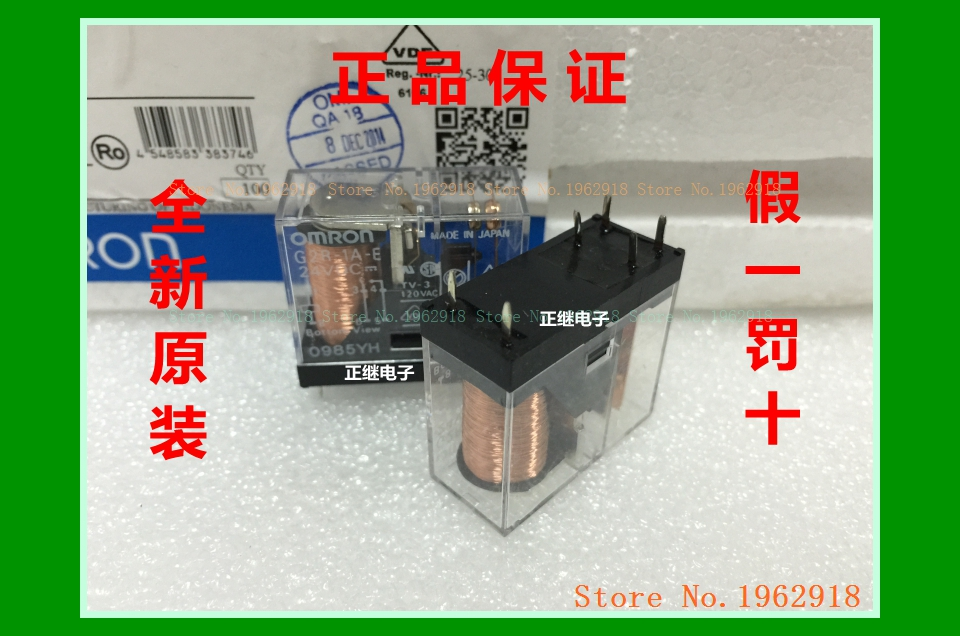 1PCS RY12W-K Takamisawa 12 V Double Pole Double Throw Miniature Relais