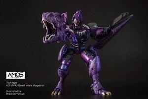 Image 5 - ToysMage TM01 שינוי רובוט KO גרסה MP 43 MP43 טירנוזאורוס חית מלחמות דינוזאור לוחם פעולה איור דגם צעצועים