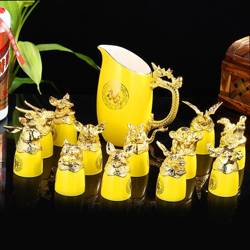 Verres à liqueur rétro chinois zodiaque blanc esprit ensemble de vin costume domestique liqueur verre en céramique bouteille de vin liqueur diviseur coupe de vin