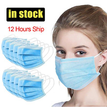 Disposable medical face mask 3-layer ear hanging dust-proof non-woven surgical mask soft and breathable outdoor parts