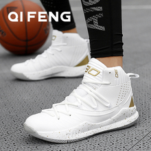 High Quality Basketball Shoes Men Sneakers Boys Basket Shoes