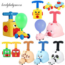 Hot Toy Educational Science Power Balloon Car Montessori Toys Experiment Toy Inertial