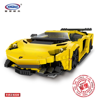 XingBao MOC Technic Series The Yellow Flash Racing Car Set Model Building Blocks Bricks Compatible Lepined Toys For Children DIY