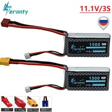 3S Lipo 11.1v 1500mAh 35C LiPo Battery T/XT60/JST/EC3 Plug For RC Car/Airplane/Helicopter 11.1 v Rechargeable Lipo Battery 2pcs(China)
