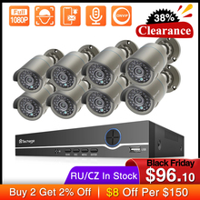 Techage H.265 8CH 2MP POE Security Camera System 1080P POE NVR Kit P2P CCTV Video Surveillance