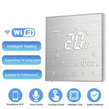 2021 WiFi inteligentny termostat regulator temperatury do wody elektryczne ogrzewanie podłogowe woda kocioł gazowy współpracuje z Alexa Google Home tanie tanio CN (pochodzenie) NONE WiFi Smart Thermostat Temperature Controller
