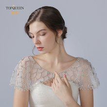 Topqueen g14 роскошный украшенный стразами Свадебный Короткий