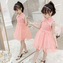 купить Retro Cheongsam Lace Tutu Girls Dress Sleeveless Waist Slim Fit Children Princess Kids Dresses For Girls Party Formal Ball Gown по цене 1021.91 рублей