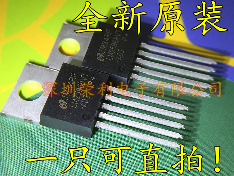 10PCS/LOT New LM2596HVT-ADJ <font><b>LM2596</b></font> TO220 IC 60V in stock image