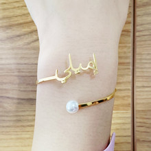 Customized Fashion Name Bracelet Personalized Custom Bracelet Bangles Rose Gold Stainless Steel Jewelry Nameplate Gift for women engraved bracelet for women child name bracelet custom name bangles gold silver stainless steel mujer name bangles jewelry gift
