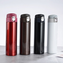 Stainless steel bouncing mug student couple cup High temperature resistance