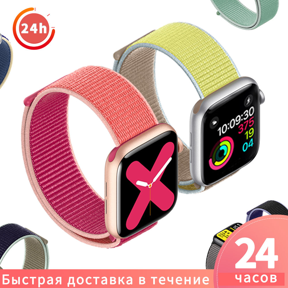 Woven Nylon Band Strap For Apple Series 5 Watch Band 44mm 40mm 42mm 38mm Sport Bracelet Intelligent Watchband For Iwatch 4/3/2/1
