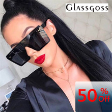 oversized frame square sunglasses men and women European and