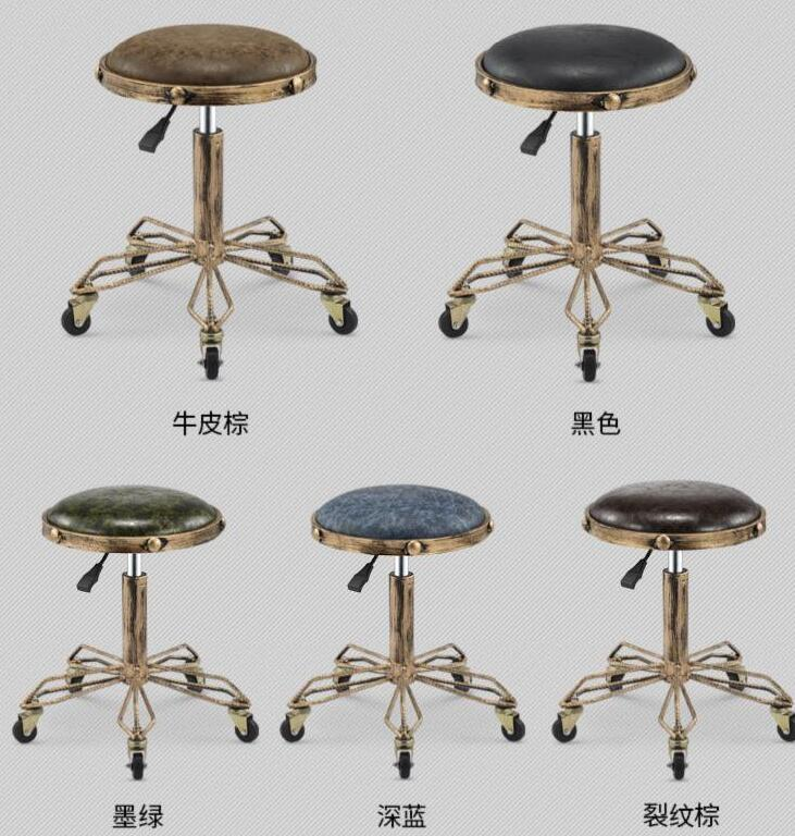 Restoring Ancient Ways Steel Bar Stool Lifting Bar Beauty Stool Beauty Chair Master Stool