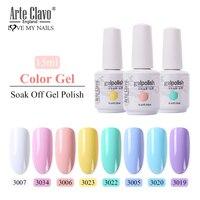 Arte Clavo Gel barniz brillante Color rosa Nude para manicura Semi permanente híbrido UV Gel lentejuelas de esmalte de uñas Gel laca 8ml