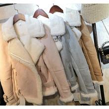 秋女性ショートオートバイのジャケットスリム厚みスエードコート女性長袖ラムズウール Sanishroly Outwears SE710
