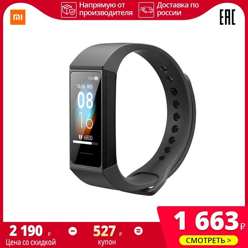 смарт часы фитнес браслет XIAOMI Mi Smart Band 4C 1.08 '' большой TFT-экран |14 дней в режиме ожидания|прямая зарядка от розетки