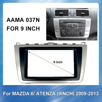 9 inch 2 Din Car Radio Multimedia fascia For MAZDA 6 Atenza 2009-2013 Stereo Panel Dash Installation Kit 2Din Frame GPS DVD image