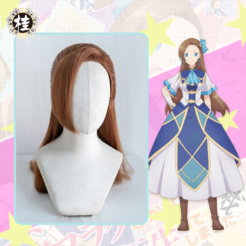 【Pre-sale】Uwowo My Next Life As A Villainess: All Routes Lead To Doom! Catarina Claes/Katarina Claes Brown Orange Wig 80cm Long