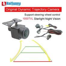 Smart Reverse Camera Trajectory Resolution 1000TVL OBD Interface Control Parking Camera Dynamic Line Night Vision 20m visible