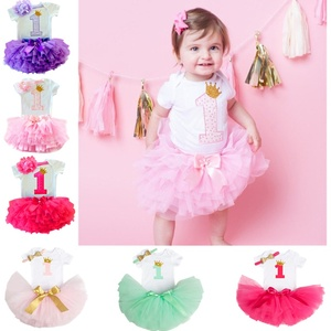 Newborn Baby Girl Dress 1st Birthday Party tutu Gown 1 Year Old Baby Girl Baptism Dress Infant Princess Toddler Girl Clothes
